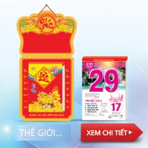 16x24 the gioi sac mau