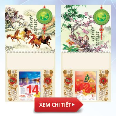 bìa lịch phông lịch