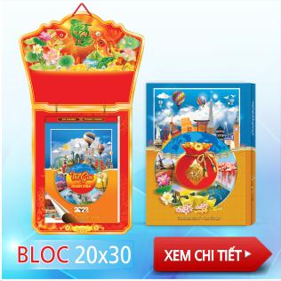 Mẫu bloc siêu đại 2022 - Kích thước 20x30cm