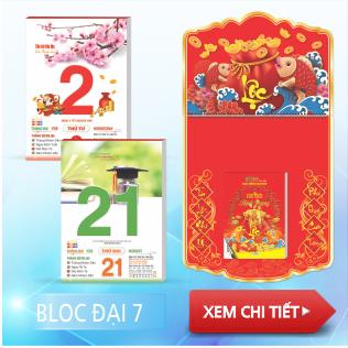 lịch bloc 14,5x20,5