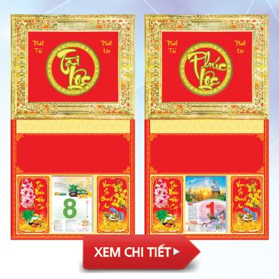 Mẫubìa bìa lịch khung ngọc