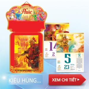 Kieu hung
